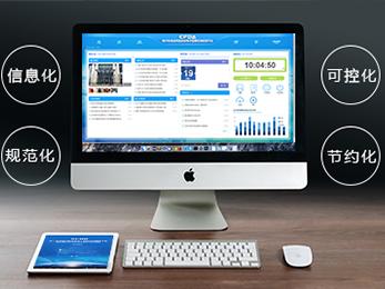 中小企业服务平台