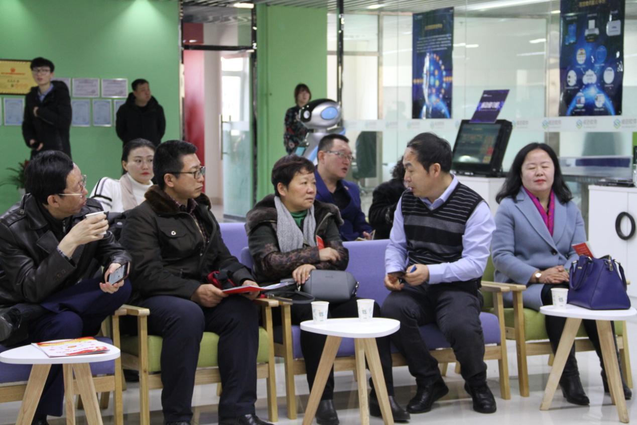 董事长付险峰与新城区政协领导讨论公司核心平台